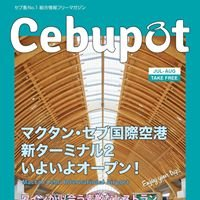 [Official] Cebu Pot 【公式】セブポット