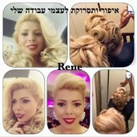 Rene makeup&hairstyles &eyebrows