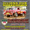 Illiana Hub Shakedown Association