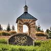 Stone Ridge Community