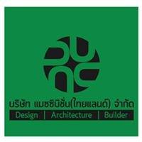 Massibition Thailand  Co.,Ltd.
