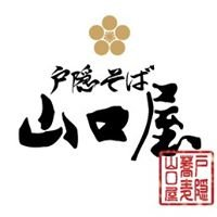 Togakushi Soba Yamaguchiya