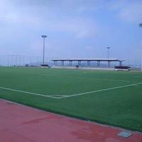 Complexo Desportivo De Lousada