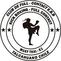 """Sala Deportiva """"DS"""""""