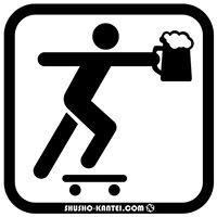 SkateBar『つながり酒場』酒笑歓亭