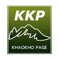 Khaokho Phetchabun