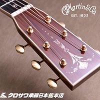 クロサワ日本総本店 Martin Custom Shop