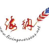 Living Overseas Inc.