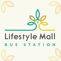 Star Avenue Lifestyle Mall
