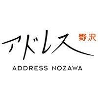 Address Nozawa アドレス野沢