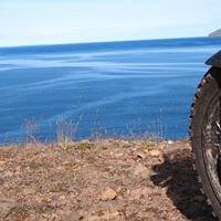 Mitas Motorcycle Tyres UK