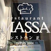 Restaurant Massa & Petit Hôtel des Eaux-Vives