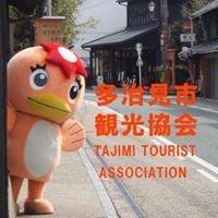 多治見市観光協会 Tajimi tourist Association