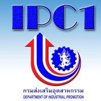 ศูนย์ส่งเสริมอุตสาหกรรมภาคที่ 1 ipc1