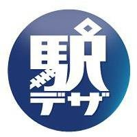 豊橋駅前まちなみデザイン会議