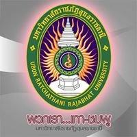 Ubon Ratchathani Rajabhat University