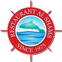 Restaurant Al Shams مطعم الشمس