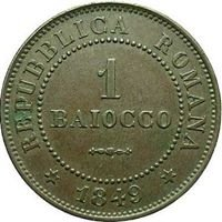 Ristorante tipico    Al Baiòcco