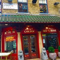 Lotus Garden Chinese Restaurant