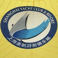 Shanghai Yacht Club