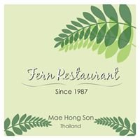 Fern Restaurant , ร้านใบเฟิร์น แม่ฮ่องสอน