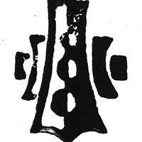 Mullikin Violins