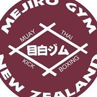 Mejiro Gym Dunedin New Zealand