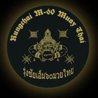 Rungchai M-60 Muay Thai