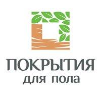 """Специализированный Магазин """"Покрытия Для Пола"""""""