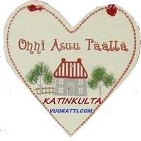 Коттеджи и отдых в Вуокатти - Финляндия