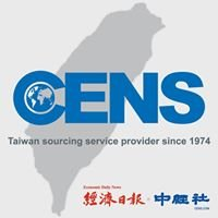 CENS - Taiwan sourcing service provider
