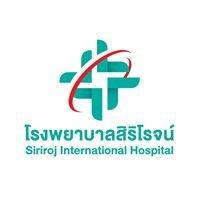 โรงพยาบาลสิริโรจน์ Siriroj International Hospital