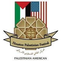 Houston Palestinian Festival