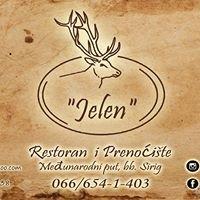 """Restoran i Prenociste """"Jelen"""""""
