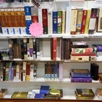 Eternal Waters Christian  Bookshop  and  Gifts