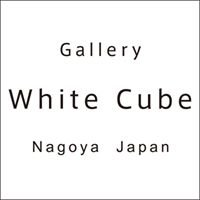 Gallery White Cube