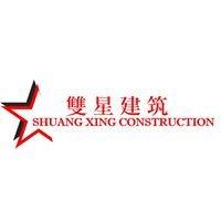 Shuang Xing Construction