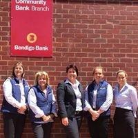 Lockhart & District Community Bank Branch