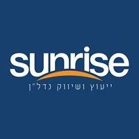 Sunrise Beit Shemesh