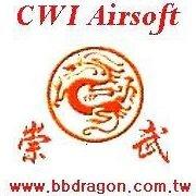 崇武國際 CWI Airsoft