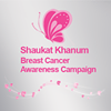 Shaukat Khanum Memorial Cancer Hospital and Research Centre