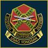U.S. Army Garrison Yongsan