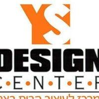 YS Design Center