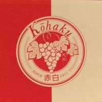 赤白 kōhaku
