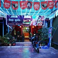 Mc kong icecream Shop