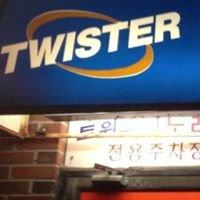 Twister Karaoke