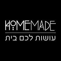 HomeMade  עיצוב פנים מיכל סיני ואפרת רז