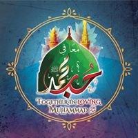 Multicultural Mawlid Concert - Australia    مهرجان المولد النبوي الشريف