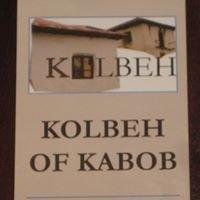 Kolbeh of Kabob