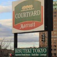 Bisuteki Tokyo Japanese Steak House